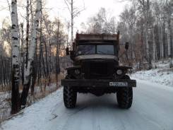 Урал. Продамм лесовоз, 7 000 куб. см., 7 000 кг.