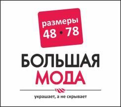 Продавец-консультант. ИП Лукаткин. ТЦ Аура