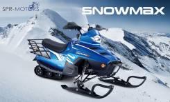 SPR SNOWMAX, 2017. исправен, есть птс, без пробега