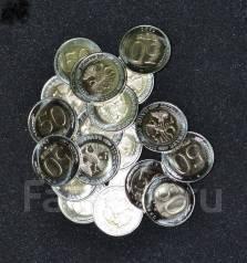50 рублей М ММД ГКЧП . Редкая - 1992 год. Под заказ