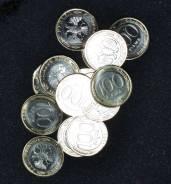 100 рублей ММД ГКЧП . 1992 год