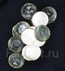 100 рублей ММД ГКЧП . 1992 год. Под заказ