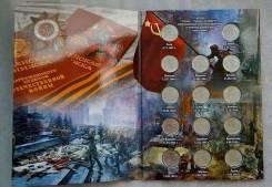 5р Столицы государств в Красивом альбоме