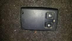 Ключ зажигания. Mitsubishi i, HA1W Mitsubishi Outlander, CW5W