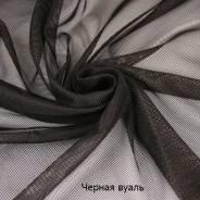 Акустическая ткань от производителя. Перетяжка грилей.