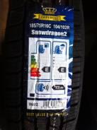 Imperial S110 Ice Plus. Зимние, без шипов, 2016 год, без износа, 1 шт