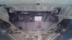 Защита двигателя. Mitsubishi Airtrek
