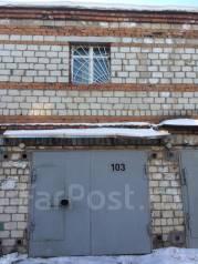 Гаражи капитальные. шоссе Волочаевское 2, р-н Центральный р-н, 80 кв.м., электричество, подвал. Вид снаружи