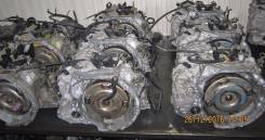 Вариатор. Nissan Liberty, RM12 Nissan Serena, TC24 Nissan Avenir, RW11 Nissan Primera, TNP12 Двигатель QR20DE