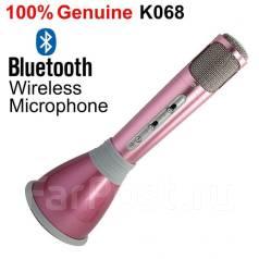 Беспроводной микрофон караоке Bluetooth блютуз k068 розовый