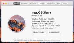 "Apple MacBook Pro 13 2012 Mid. 13.3"", 2,9ГГц, ОЗУ 8192 МБ и больше, диск 240 Гб, WiFi, Bluetooth, аккумулятор на 7 ч."
