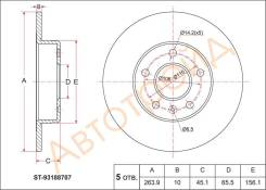Диск тормозной зад OPEL ASTRA G/H/CORSA C/ZAFIRA A/B SAT ST-93188707