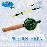 Зимняя удочка Delfin 70 President Kilpa