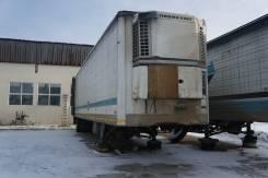 Utility. Продам ФУРУ 96 м3, 30 000 кг.
