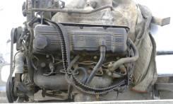 Двигатель от Киа Беста. Kia Besta