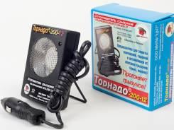 Отпугиватель грызунов ультразвуковой для авто Торнадо 200-12