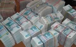 Покупка Вашей недвижимости Здесь в Арсеньеве. От агентства недвижимости (посредник)
