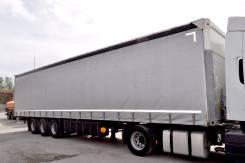 Schmitz SO1. Продам п/прицеп, 20 000 кг.