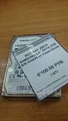 Жесткие диски 2,5 дюйма. 2 000 Гб, интерфейс SATA