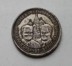 5 червонцев 1991 год.