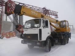 Галичанин КС-55713-6. Автокран КС-55713-6 на базе МАЗ 630303, 11 150 куб. см., 25 000 кг., 21 м.