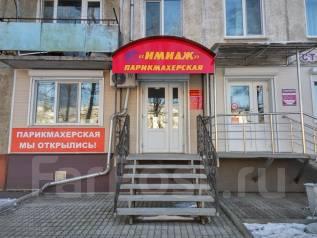 Парикмахер-универсал. ИП Черненко А.Г. . Шоссе Владивостокское 107