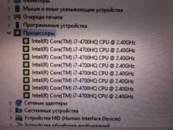 "Asus N550JK. 15.6"", 2 400,0ГГц, ОЗУ 8192 МБ и больше, диск 1 000 Гб, WiFi, Bluetooth, аккумулятор на 4 ч."