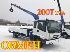 Isuzu Forward. Самогруз , 2007 г. в. стрела 12 метров, 7 000 кг., 12 м.