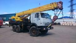 Ивановец КС-45717К-1. Продается автокран Ивановец КС-45717-К1 на базе Камаз 43118, 25 000 кг., 21 м.