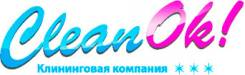"Юрисконсульт. ООО ""КлинОК"". Улица Серышева 56"