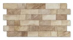 Керамическая плитка настенная dCastillo Crema / GL638022 / 300*565 мм