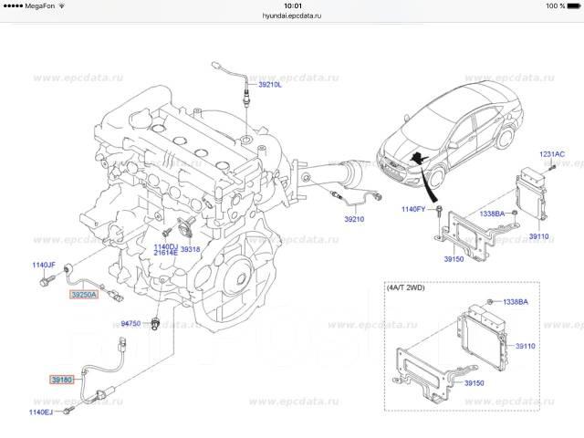 Датчик положения распредвала. Hyundai: Elantra, Avante, i20, i30, i10, ix20