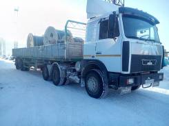 МАЗ. Продам Сцепка, 14 860 куб. см., 70 000 кг.