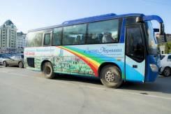 """Shenlong. Автобус """""""" туристический 29+1 в Новосибирске, 30 мест"""
