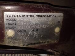 Toyota Crown. Документы на Crown gs130