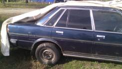 Toyota Mark II. GX71, 1GEU