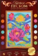 """Картина песком для взрослых, фреска """"Пионы"""" + 10 цветов песка по 50 г, 10+"""