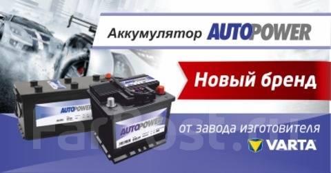 AutoPower. 100 А.ч., Обратная (левое), производство Европа
