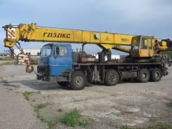 Ивановец КС-3577. Продам кран КС-6476 на базе МАЗ в Красноярске , 50 000 кг., 37 м.