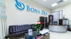 Продам готовый бизнес (действующая медицинская клиника)