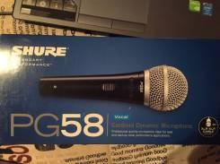 Микрофоны и радиостанции вокальные.