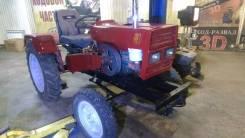 Taishan 240. Продам мини трактор