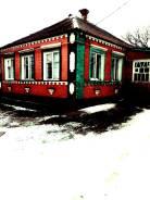 Продается дом недорого. Матвеев-Курган ул.Кирова, р-н Центр, площадь дома 54,0кв.м., площадь участка 4 000кв.м., централизованный водопровод, элек...