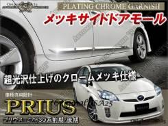 Накладка на дверь. Toyota Prius, ZVW35, ZVW30L, ZVW30 Двигатель 2ZRFXE