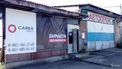 Боксы гаражные. Социалистическая улица, 1К, р-н АБ, 150 кв.м., электричество