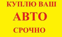 Лада 2107. Куплю до 50.000 рублей. Лично. Срочно.