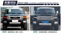Комплект оптики (Диз. Range Rover Evoq) Toyota FJ Cruiser 2006-2013. Toyota FJ Cruiser, GSJ15, GSJ15W. Под заказ
