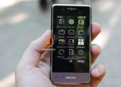 Philips Xenium X703. Б/у