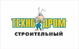 """Продавец-кассир. ООО """"Водолей"""". Улица Днепровская 27"""