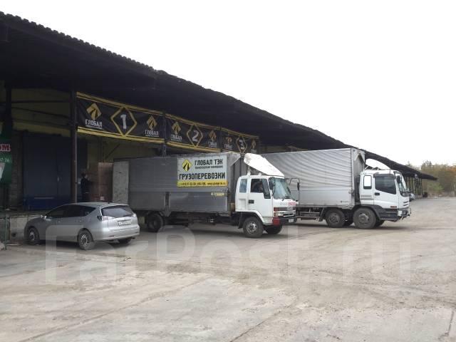 Перевозка грузов в Нерюнгри и из Нерюнгри и по республике Саха(Якутия)